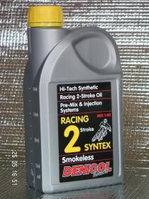 olej Denicol RACING 2 SYNTEX - 1l