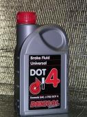 brzdová kapalina Denicol BRAKE FLUID DOT 4 - 1l