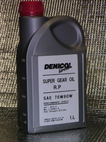 převodový olej Denicol SUPER GEAR OIL RP 75W80 - 1l
