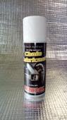 sprej Denicol CHAIN LUBRICANT synthetic - 200ml