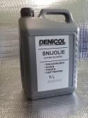 řezný olej Denicol CUTTING OIL EXTRA - 5l