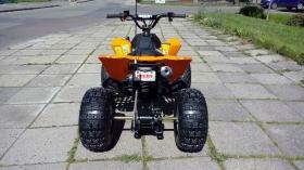 dětská benzínová čtyřkolka Hecht 54125 oranžová