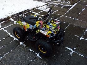 dětská elektrická čtyřkolka Torino 1000W Graffiti